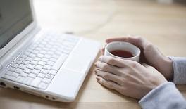 Paperless Recruitment Software